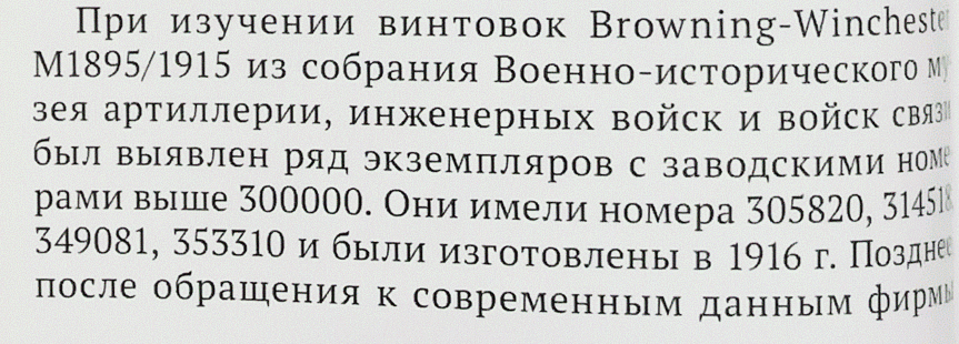 Click image for larger version.  Name:Снимок экрана о&#1.png Views:9 Size:550.3 KB ID:3679543