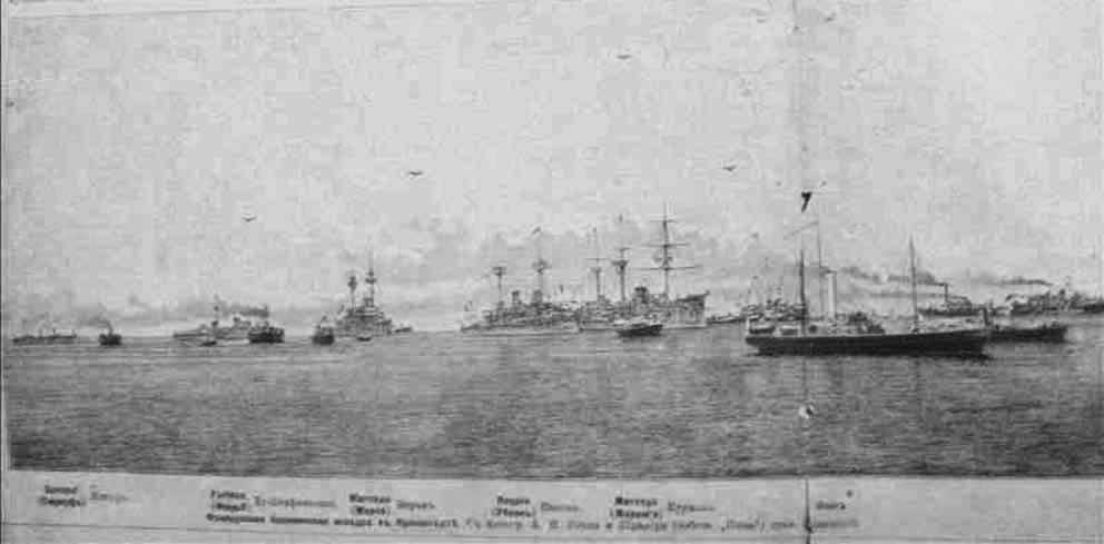 Click image for larger version.  Name:0 1. 1 1 7 2 0 1 1 French squadron to Kronstadt 30 July to 5 August 1891 1.jpg Views:1 Size:39.8 KB ID:3650543