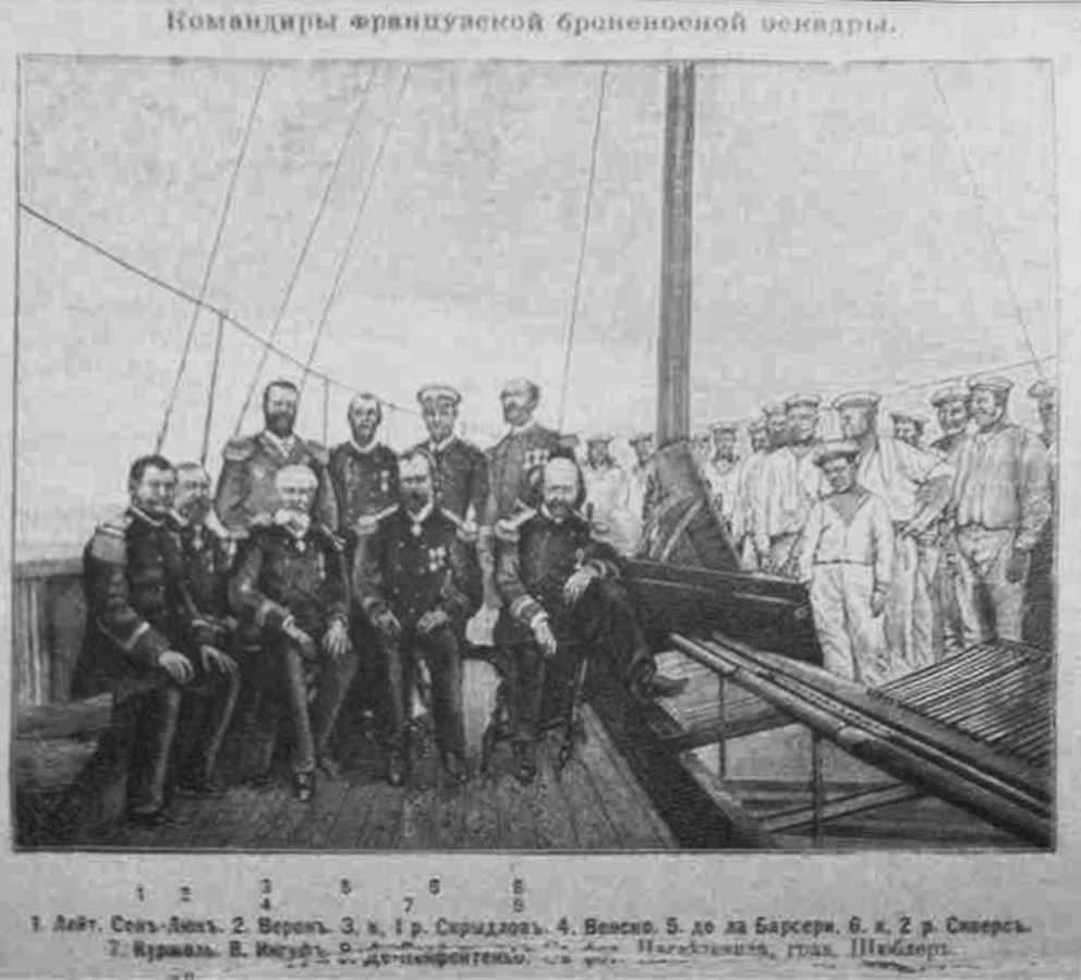Click image for larger version.  Name:0 1. 1 1 7 2 0 1 1 French squadron to Kronstadt 30 July to 5 August 1891 Commanders.jpg Views:1 Size:79.8 KB ID:3650549