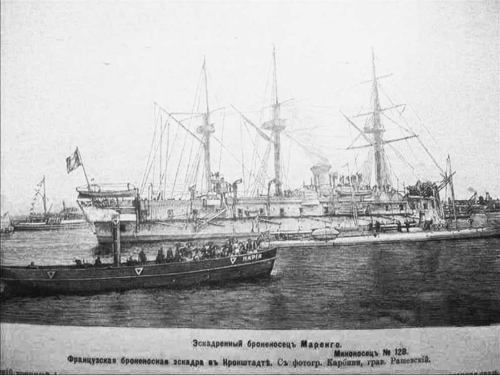 Click image for larger version.  Name:0 1. 1 1 7 2 0 1 1 French squadron to Kronstadt 30 July to 5 August 1891 Marengo in Kronstadt.jpg Views:1 Size:77.6 KB ID:3650547