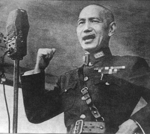 Click image for larger version.  Name:01.00. 50 04 Chiang Kai-shek 1.jpg Views:2 Size:222.3 KB ID:2156194