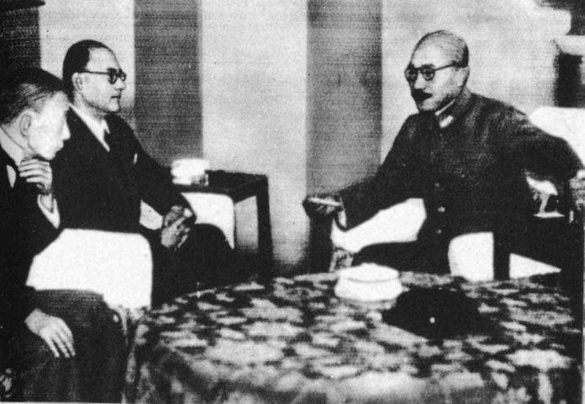 Click image for larger version.  Name:01.04. 1 4 p 1 Subhash Chandra Bose and Prime Minister Hideki Tojo, Tokyo, Japan, 10 Jun 1943.jpg Views:1 Size:96.0 KB ID:2319282