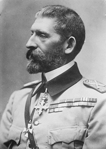 Click image for larger version.  Name:1. 1 1 3 5 Romania, Ferdinand I.jpg Views:91 Size:57.3 KB ID:3645417