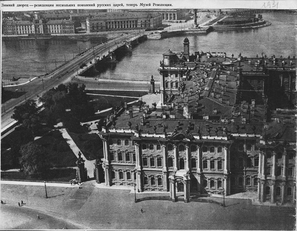 Click image for larger version.  Name:1. 1 1 4 0 3 2 St Petersburg Winter Palace.jpg Views:1 Size:223.8 KB ID:3646071