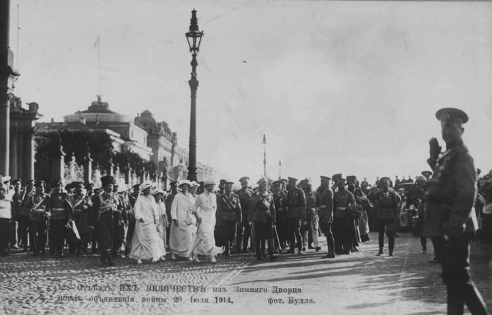 Click image for larger version.  Name:1. 1 1 4 0 3 5 Emperor Nicholas II leaves the small entrance of the Winter Palace 2.jpg Views:1 Size:253.1 KB ID:3646091