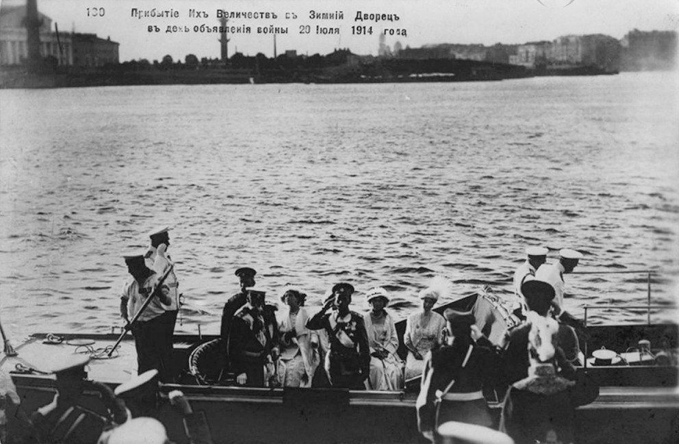 Click image for larger version.  Name:1. 1 1 4 0 3 6 Emperor Nicholas II and members of the imperial family on the Peterhof 2.jpg Views:1 Size:336.0 KB ID:3646097