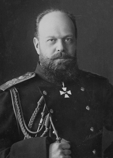 Click image for larger version.  Name:1. 1 1 7 2 0 7 1 Emperor Alexander III.jpg Views:41 Size:104.5 KB ID:3648169