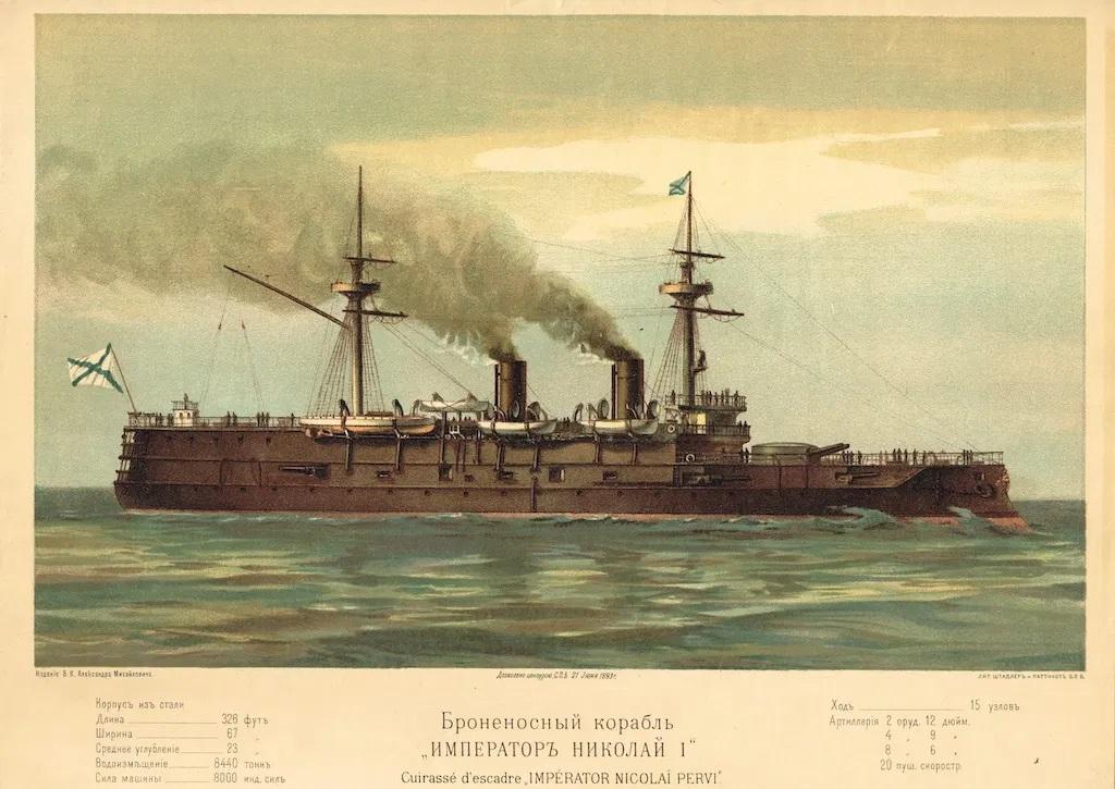 Click image for larger version.  Name:1. 1 1 7 2 2 1 Baltic fleet 5 Cuirassé descadre Impérator Nicolaï Pervi.jpg Views:1 Size:248.6 KB ID:3648901