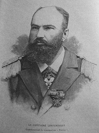 Click image for larger version.  Name:1. 1 1 7 2 2 1 Baltic fleet 7 gunboat Terets Captain 2nd rank Mikhaïl Feodorovich Lotchinskiy.JPG Views:37 Size:136.3 KB ID:3648941