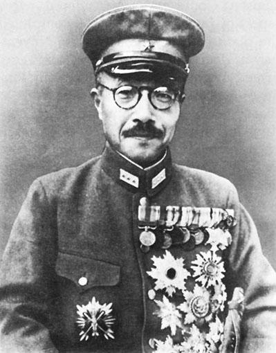 Click image for larger version.  Name:1.1. 2 2 4 7 6 General Tōjō Hideki.jpg Views:54 Size:65.6 KB ID:3679457