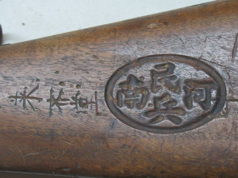 Click image for larger version.  Name:1888 chinese 001.JPG Views:16 Size:86.9 KB ID:685322