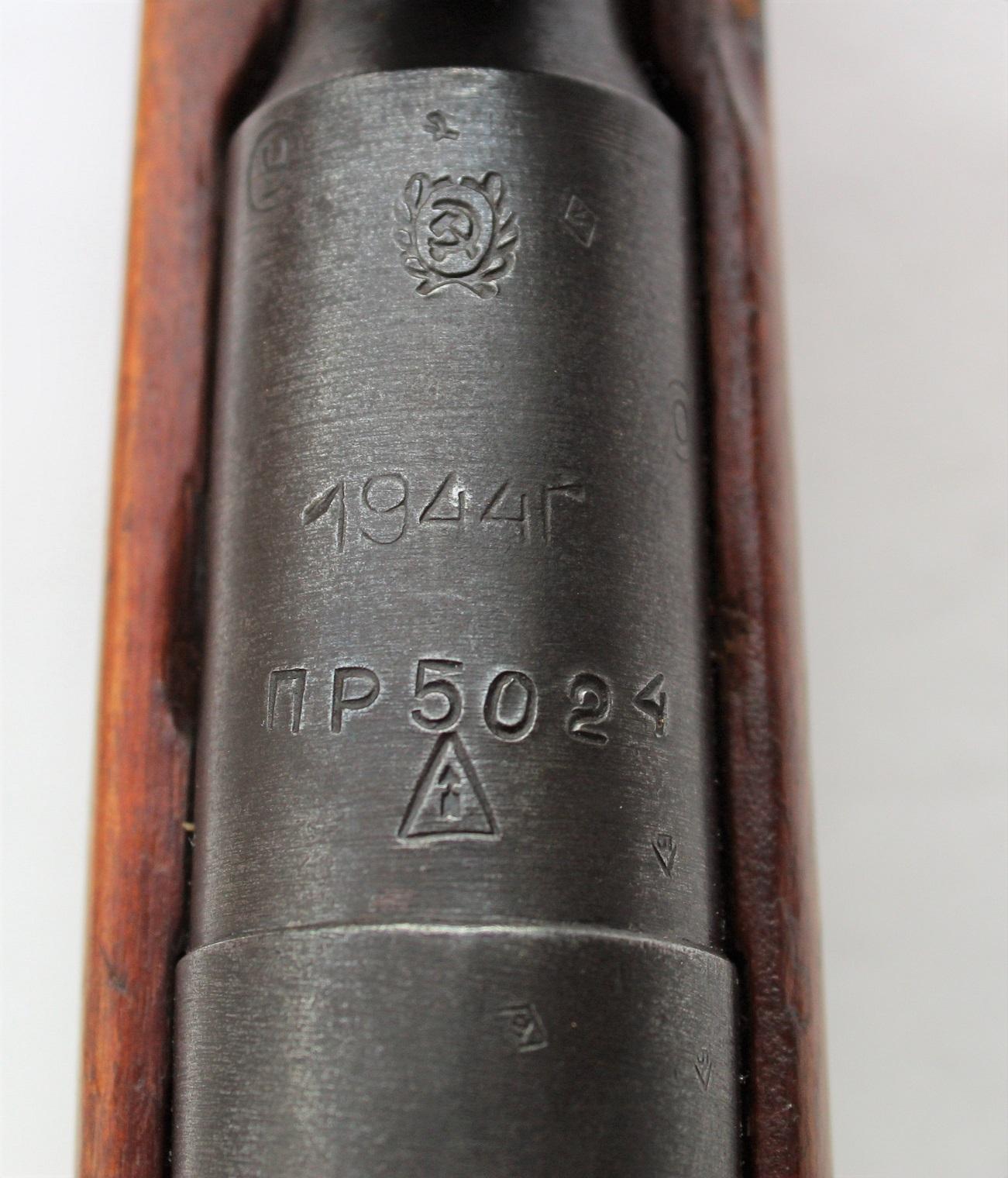 Click image for larger version.  Name:1944 M44 Izhevsk (2).jpg Views:22 Size:484.4 KB ID:3669075