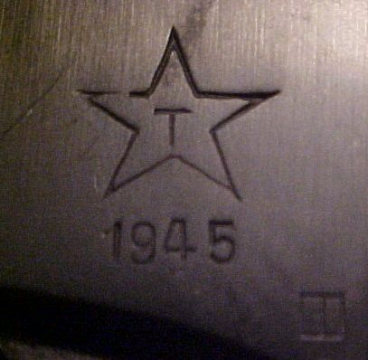 Click image for larger version.  Name:1945tula3.jpg Views:20 Size:24.9 KB ID:329786