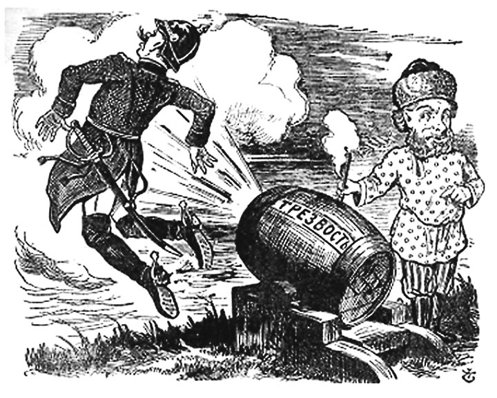 Click image for larger version.  Name:2. 1 2 war against alcohol 1 Sobriety is a weapon. World War I cartoon. 1914..jpg Views:1 Size:156.9 KB ID:3651207
