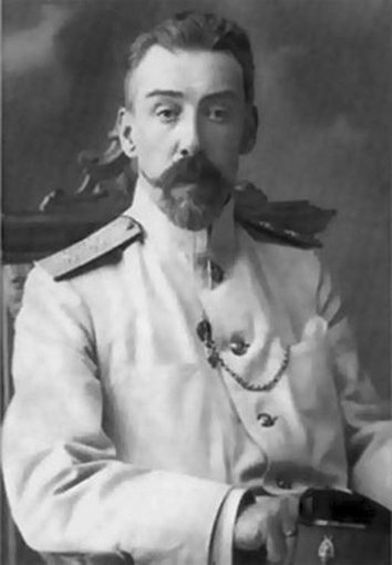 Click image for larger version.  Name:2.2. 19 WW1 Alcohol governor of Perm Koshko Ivan Frantsevich.jpg Views:70 Size:84.3 KB ID:3652165