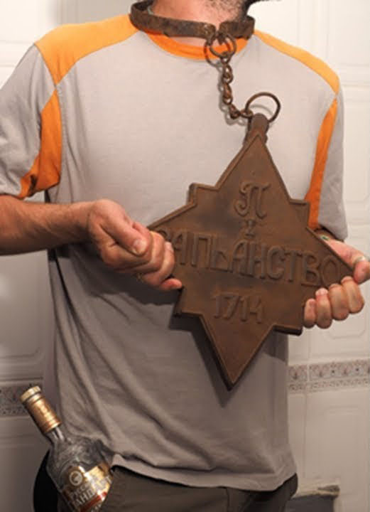 Click image for larger version.  Name:2.2. 3 medal for drunkenness 2.jpg Views:3 Size:56.3 KB ID:3652127