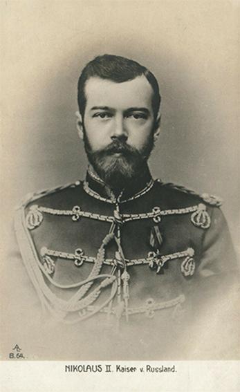 Click image for larger version.  Name:2.2. 5 WW1 Alcohol Czar Nicholas II 1.jpg Views:70 Size:134.5 KB ID:3652137