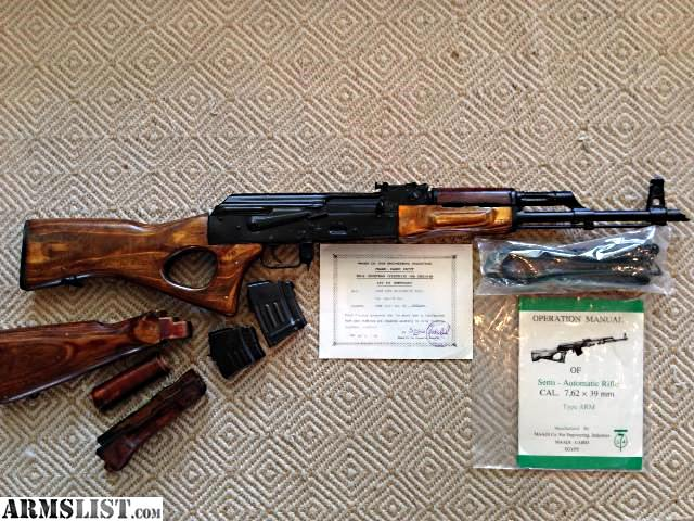 Intrac maadi mak 90 in the box 320172501akm47egyptianmaadiarmimpor640g altavistaventures Image collections