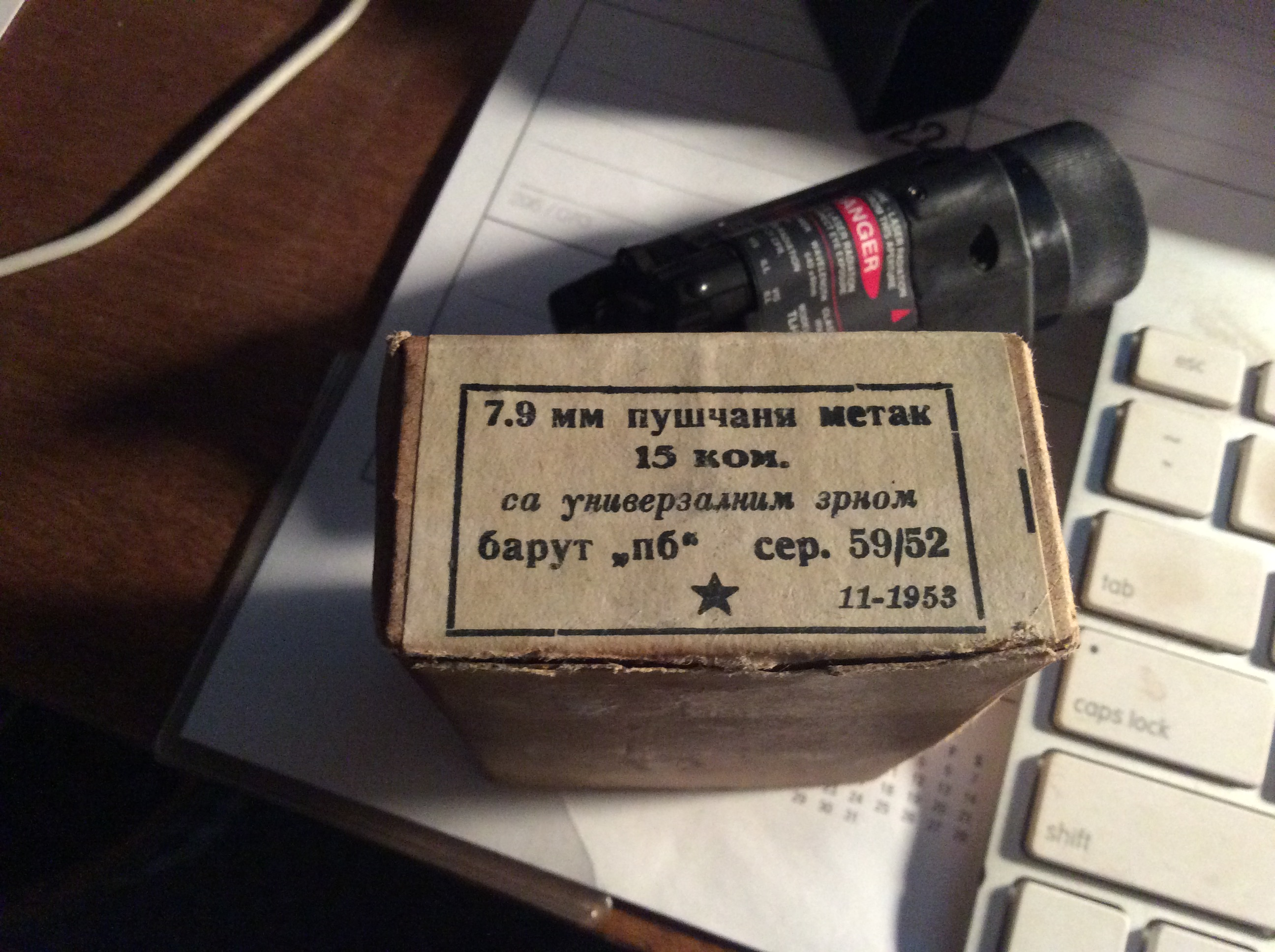 Need help identifying this crate of 8mm Mauser ammo please