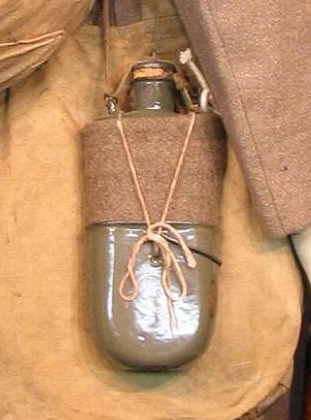 Click image for larger version.  Name:Austro-Hungarian Water Bottle 2.jpg Views:12 Size:97.5 KB ID:629895