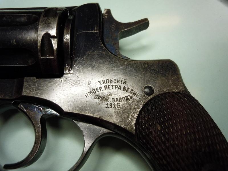 Nagant Revolver, non-import, not refurbished