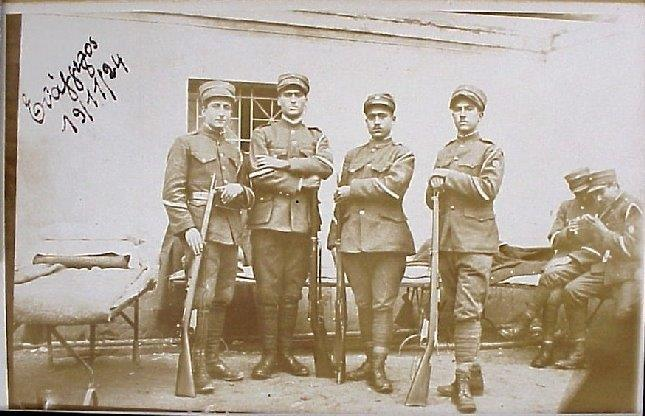 Click image for larger version.  Name:Greek Police Turk M90 a.jpg Views:13 Size:55.9 KB ID:1833241