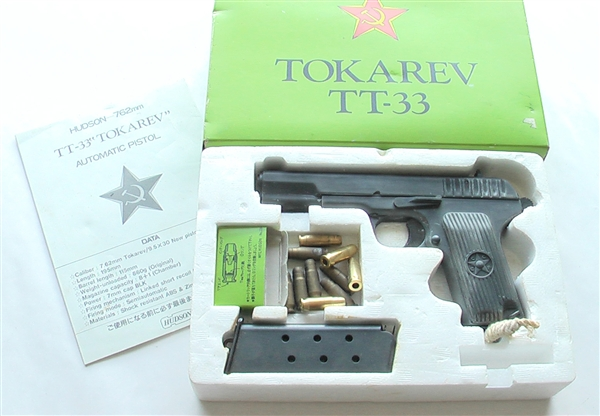Click image for larger version.  Name:hudson cap fire model gun.jpg Views:35 Size:164.9 KB ID:375174