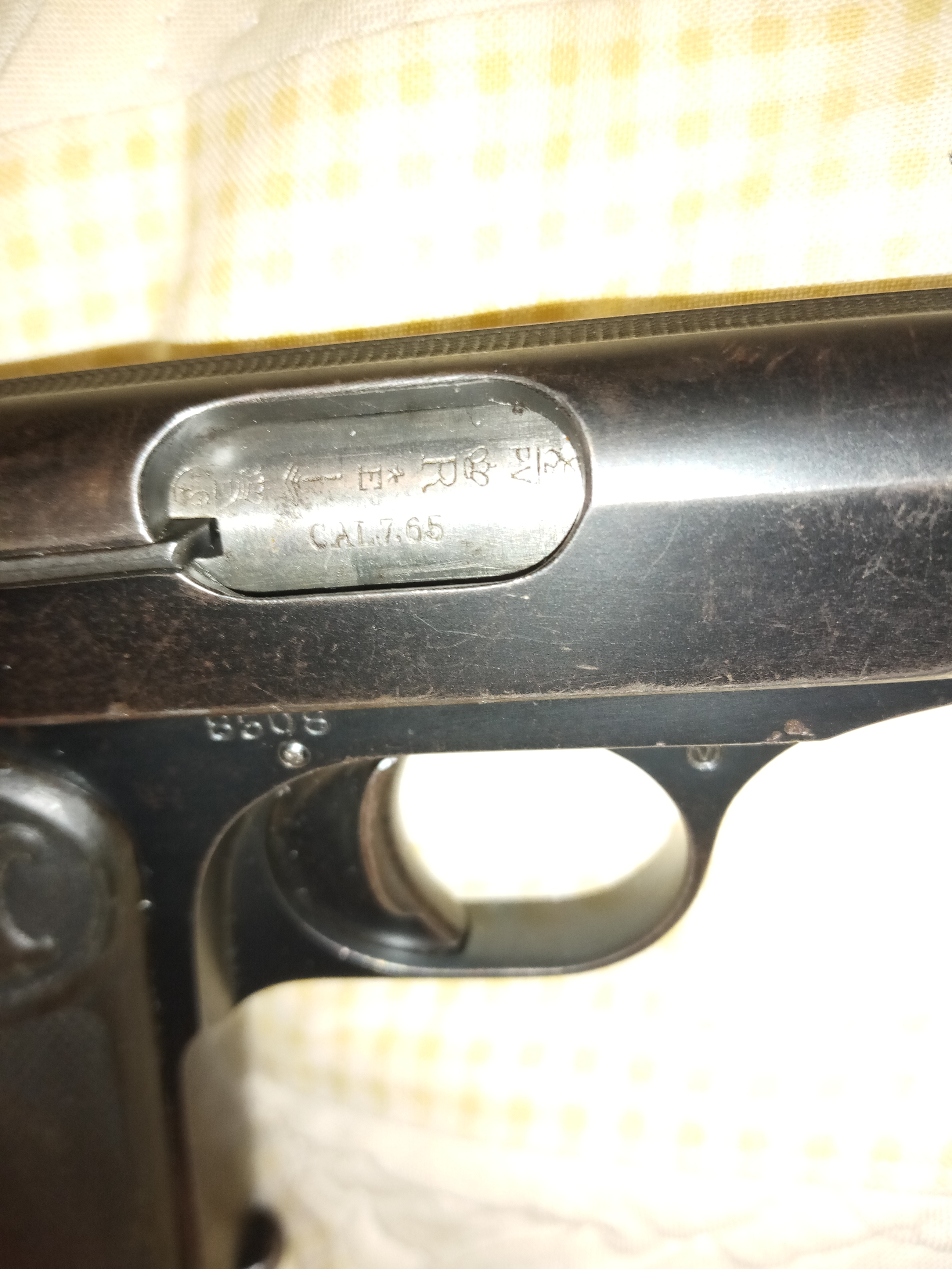 1910 marks fn proof Welcome