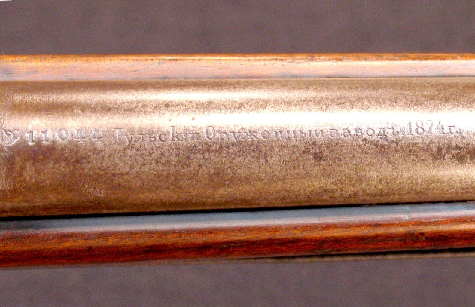 Click image for larger version.  Name:M1870 Berdan II Inf Rifle Tula Mfg Match w 1874 007A.jpg Views:45 Size:280.1 KB ID:1967465