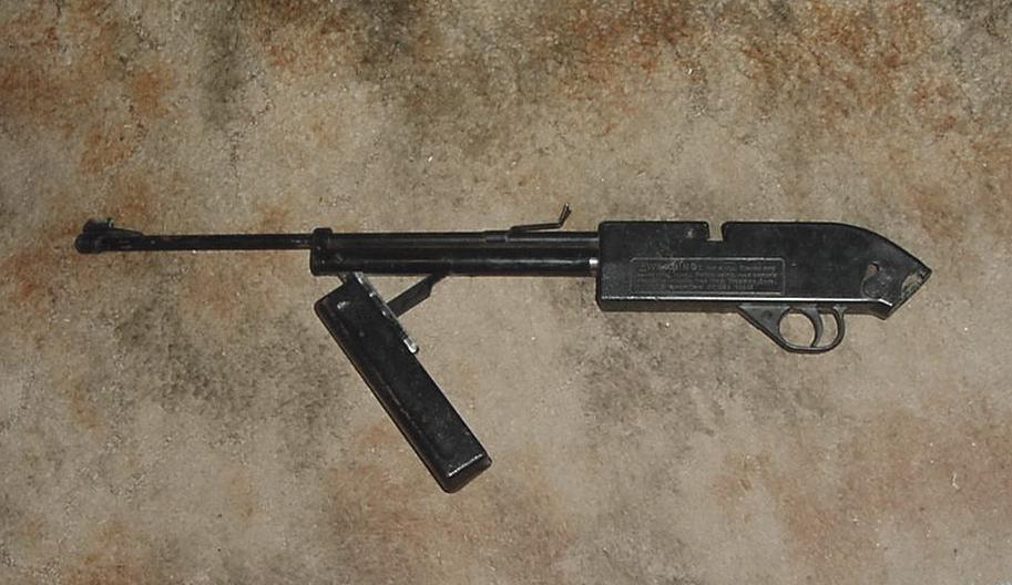 WTS: Crosman 760 PumpMaster Air Rifle Parts