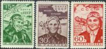 Click image for larger version.  Name:test 131 60 05 02 Crew stamps.jpg Views:3 Size:32.9 KB ID:384038