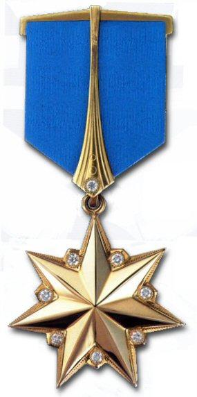 Click image for larger version.  Name:test 131 80 National Hero of Kazakhstan.jpg Views:2 Size:29.8 KB ID:384264