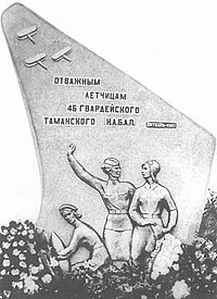 Click image for larger version.  Name:test 131 92 00 Monument 588th Regiment.jpg Views:3 Size:15.0 KB ID:384768