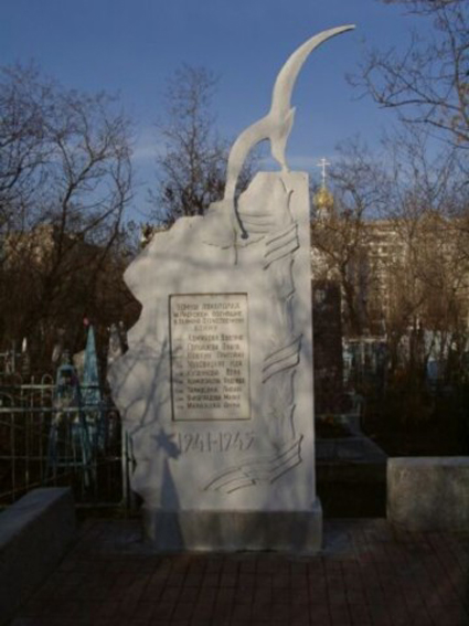 Click image for larger version.  Name:test 131 92 00 Monument Friedhof in Engels.jpg Views:2 Size:151.8 KB ID:384763