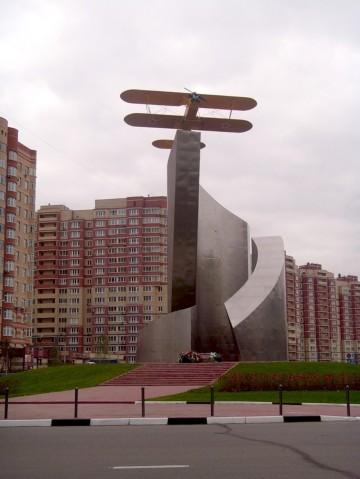 Click image for larger version.  Name:test 131 92 00 Monument Polikarpov U-2 in Mytishchakh 02.jpg Views:3 Size:36.5 KB ID:384770