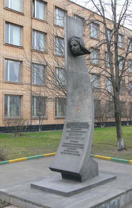 Click image for larger version.  Name:test 131 92 08 Monument Tatjana Makarov in Moscow.jpg Views:2 Size:95.9 KB ID:384778