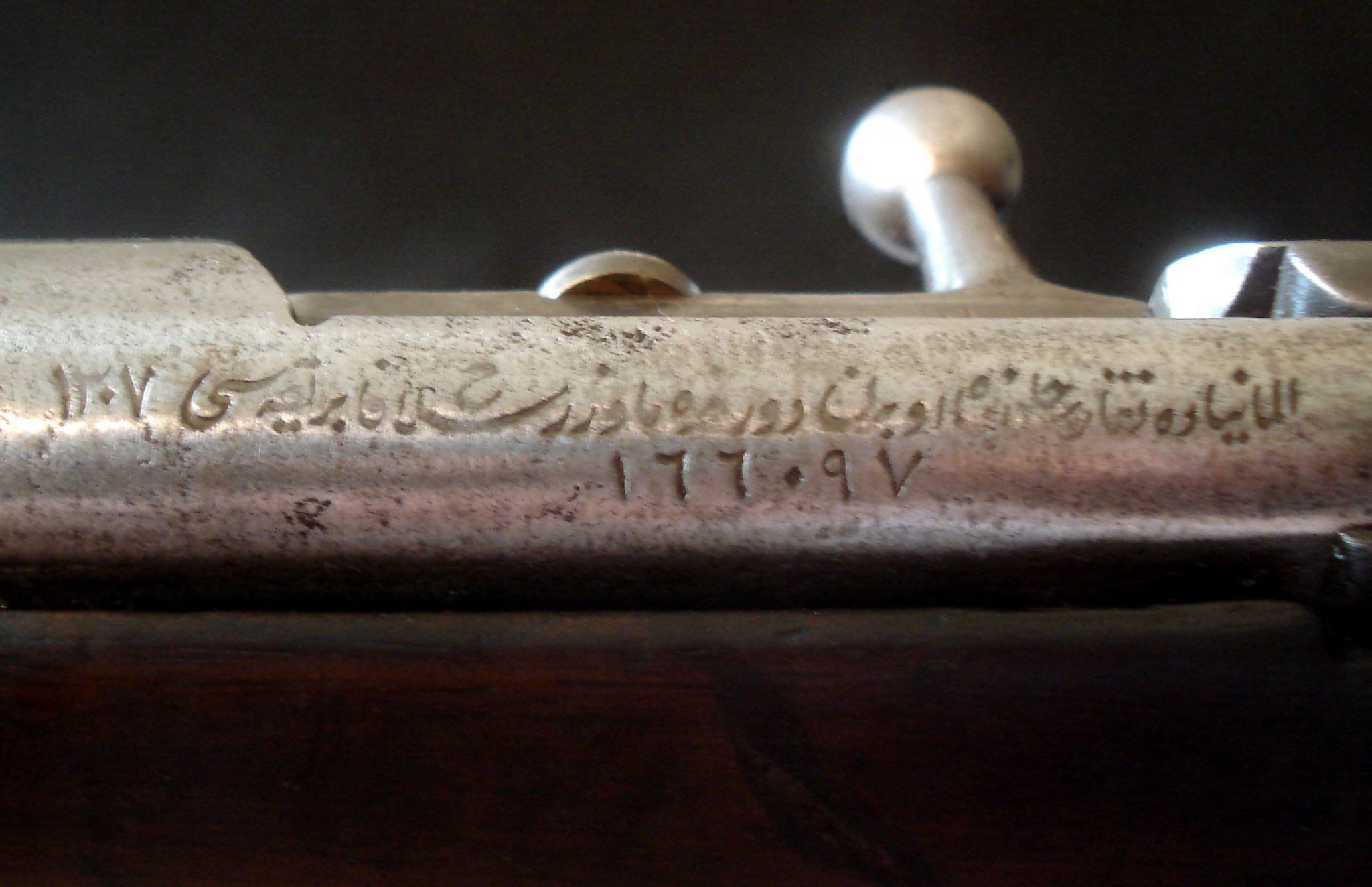 Click image for larger version.  Name:Turkish M1887 Mauser - Siderail Markings Detail.jpg Views:8 Size:295.2 KB ID:1539657