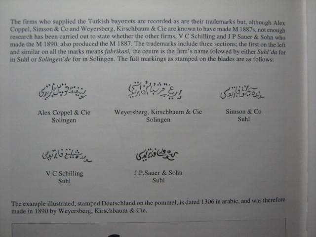 Click image for larger version.  Name:Turkish Script c.JPG Views:18 Size:63.2 KB ID:1823393