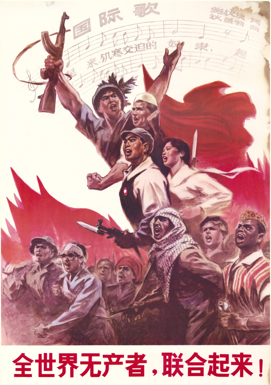 Click image for larger version.  Name:Workers of the World UNite.png Views:1 Size:2.07 MB ID:3688117
