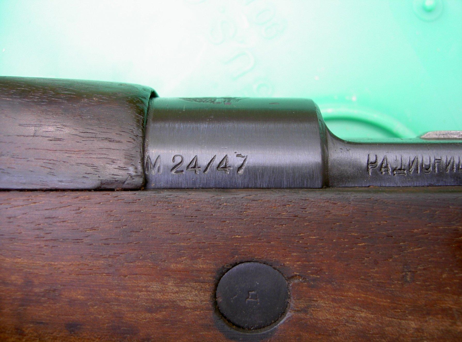 Click image for larger version.  Name:Yugo M24-47 Mauser (Rad 124) 2 - Rcvr, M24.47, 5.jpg Views:27 Size:296.8 KB ID:902264