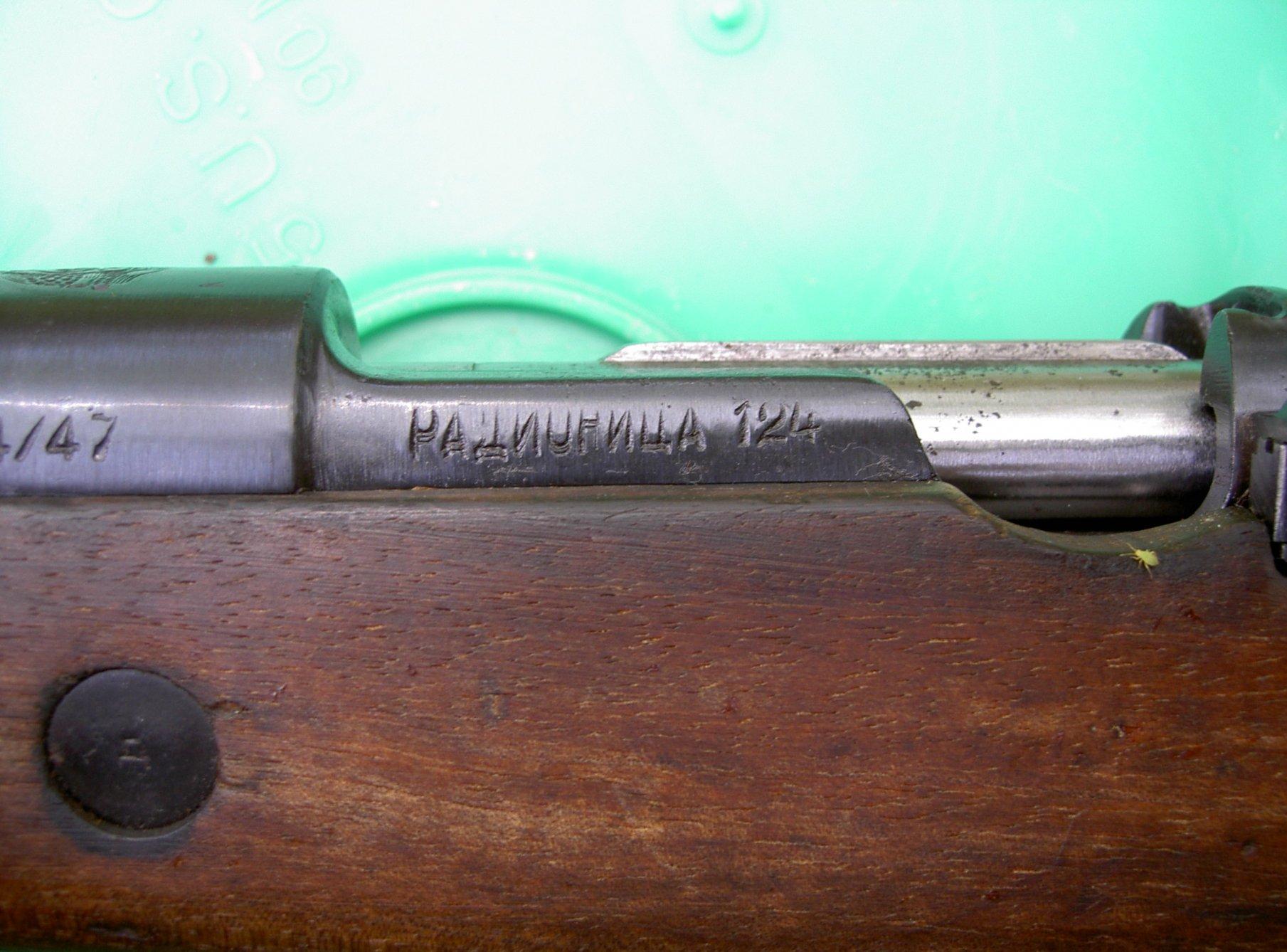 Click image for larger version.  Name:Yugo M24-47 Mauser (Rad 124) 2 - Workshop 124, 5.jpg Views:28 Size:297.0 KB ID:902265